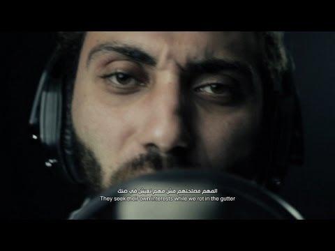 May3rafsh Skoot - ميعرفش سكوت - Revolution Records ft Wasla