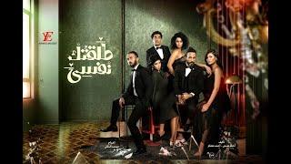 تحميل اغاني Ramy Sabry MP3