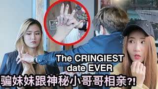 【Prank】I Tricked My Sister into a Cringey Blind Date!
