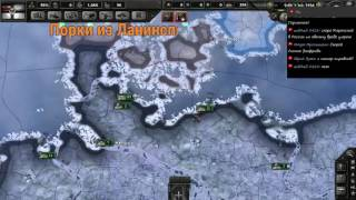 Стрим Hearts of Iron IV - Kaiserreich (Германия) pt1