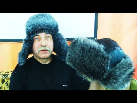 Шапка  ушанка Bomber Hats / Hat with earflaps Bomber Hats