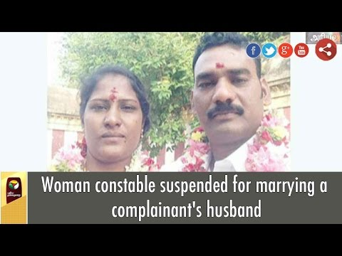 Woman constable suspended for marrying a complainant's husband