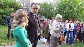 Собрание жильцов на Первомайской, 26