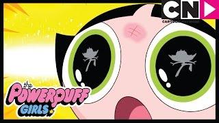 Суперкрошки | Травмобол | Cartoon Network