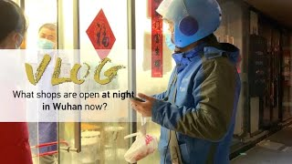 Vlog: What shops are open at night in Wuhan right now?
