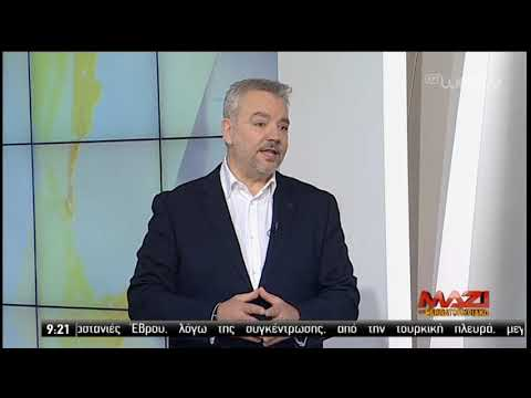 Πλατφόρμες στην εφορία για ρύθμιση οφειλών και αδήλωτα τετραγωνικά   29/02/2020   ΕΡΤ
