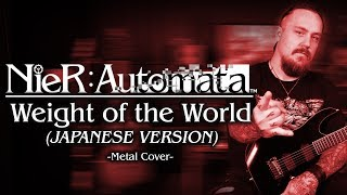 Nier: Automata - Weight of the World [Japanese Version] (Metal Cover by Skar Productions)