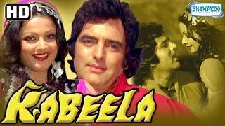 Kabeela {HD} - Firoz Khan - Rekha - Bindu - Imtiaz Khan - Bollywood Hindi Movie (With Eng Subtitles)