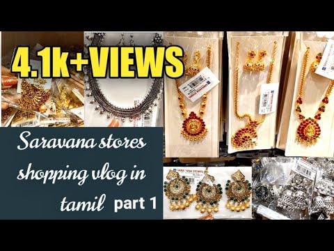 Chrompet saravana stores shopping vlog in Tamil // Earrings, Oxidised jewellery shopping vlog 2019
