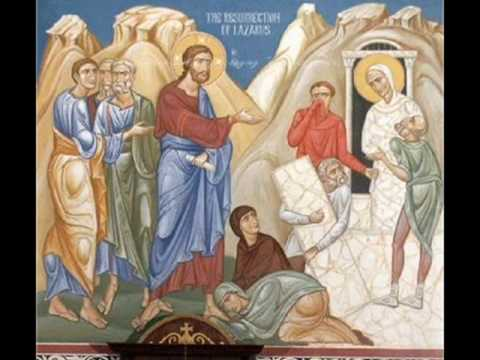 قيامة ليعايز - افري يا بيت عنيا