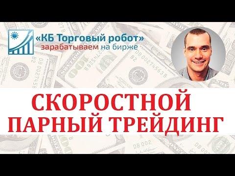 Казань помощь ипотечного брокера