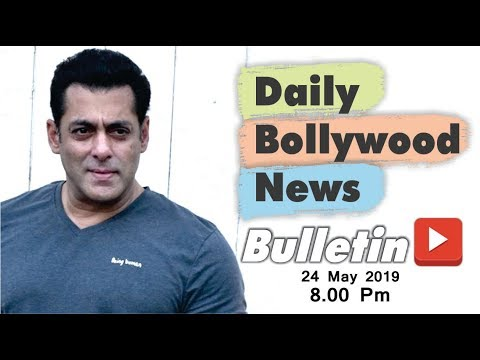 Bollywood Ki Latest News | Bollywood News in Hindi | Salman Khan | 24 May 2019 | 08:00 PM