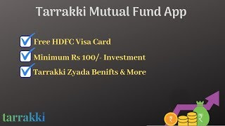 Easy way to invest in mutual fund by tarrakki