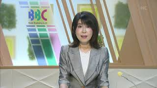 5月17日 びわ湖放送ニュース