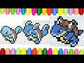 How to draw Pokemon 8 bit - Squirtle, Wartortle and Blastoise