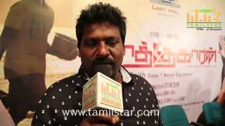 Stun Shiva at Karate Kaaran First Look Launch and Press Meet