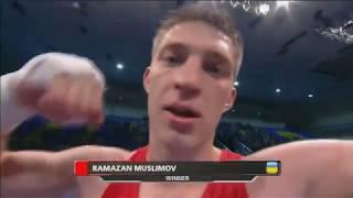 ЧЕ-2017 (91kg) Рамазан МУСЛИМОВ (UKR) - Игорь Якубовски (POL)