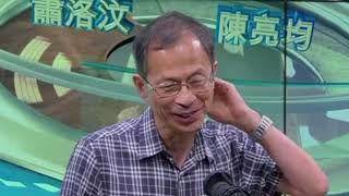 曾鈺成談警察濫權