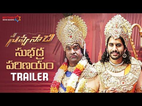 Savyasachi New Trailer : Subhadra Parinayam – Savyasachi