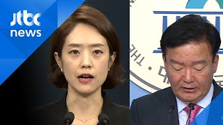 """고민정 """"청와대 대변인 하지 않았나""""…민경욱 발언에 일침"""