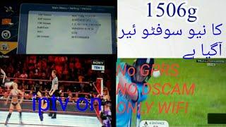 1506g iptv software 2019 - ฟรีวิดีโอออนไลน์ - ดูทีวีออนไลน์ - คลิป