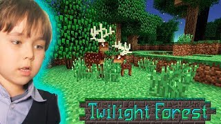 Портал с сумеречный лес открыт. Приключения Алекс в Twilight Forest minecraft