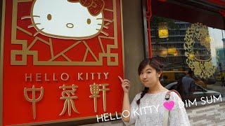 Hong Kong Hello Kitty Dim Sum Restaurant!