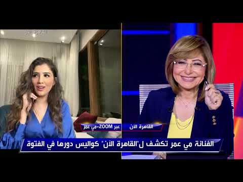 """مي عمر: ياسر جلال يشبه """"حسن الجبالي"""" في """"الفتوة"""""""