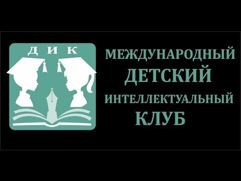 Участник 1617, flAr_EJNRyc