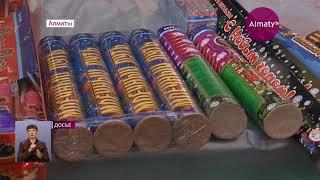 Сезонная борьба с контрафактом на рынке пиротехники началась в Алматы (14.12.17)