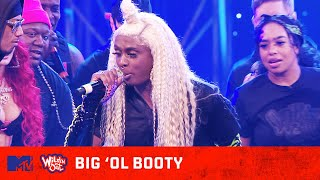 Who Can Keep Up In This Game of Big 'Ol Booty? 🧐Wild 'N Out