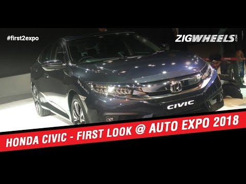Honda Civic | First Look | Auto Expo 2018