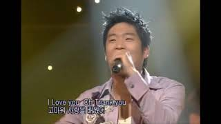 [노래는 좋음!] MC몽 (MC Mong) - I Love U Oh Thank U (Feat.김태우) (2005年)
