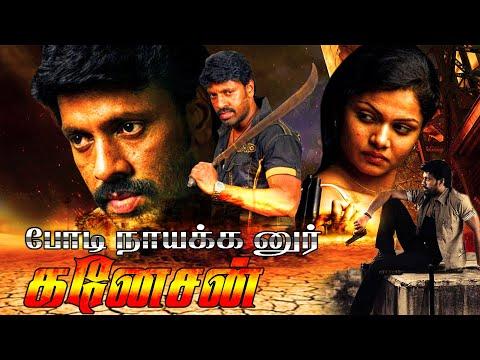 latest tamil hit movies tamil blockbuster movie new tamilm