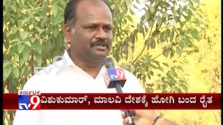 Man Finds Success 'Sandalwood Cultivation' in Chikmagalur