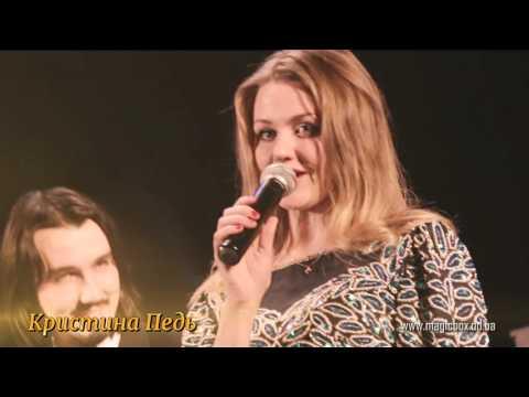 Концерт Золотая Коллекция в Кривом Роге - 2