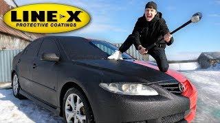 I SPRAYED MY ENTIRE CAR WITH LINE-X!! (LINE-X CAR EXPERIMENT)