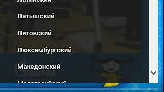 Как включить перевод субтитров на видео.