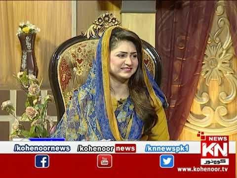 Istakhara 22 July 2020 | Kohenoor News Pakistan
