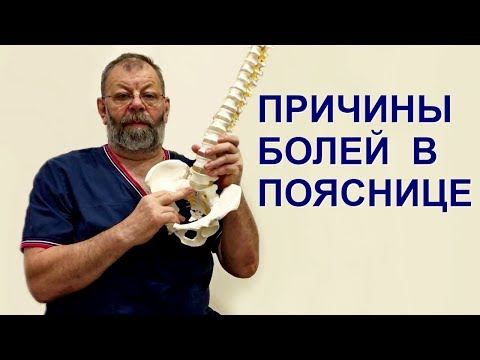 Перелом тела позвоночника лечение