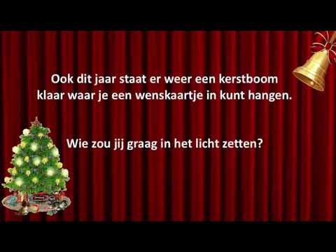Bekijk details van Joris' Kerstboom weer in CulturA & Zo