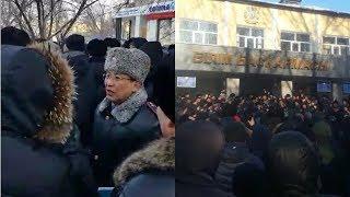 Митинг казахов в Караганде. Продолжение. 6 января 2019 года / БАСЕ