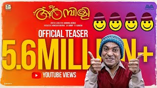 Ambili - Official Teaser