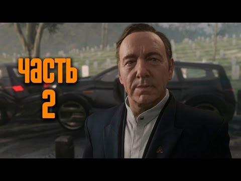 Прохождение Call of Duty: Advanced Warfare [60 FPS] —  Часть 2: Атлас