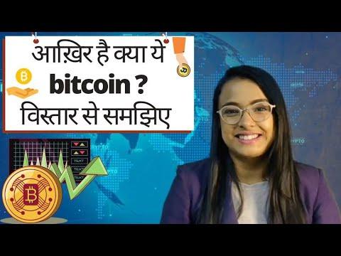 Ecuația minieră bitcoin
