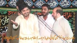 Salana Barsi Syed Zakir Hussain Gillani, 20-05-2017 Chawinda