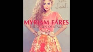 تحميل و مشاهدة ميريام فارس - كثر الخيال / Myriam Fares - Kethr Al Khayal MP3