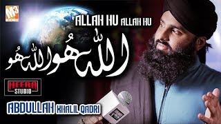New Humd | Allah Hu Allah Hu | Abdullah Khalil Qadri I New Kalaam 2019