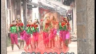 Teochew Folk Songs 01.mp4