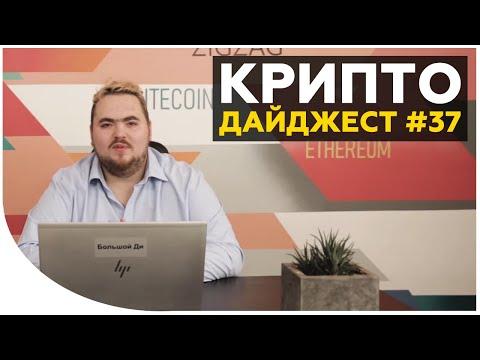 Открытие брокер опционы видео